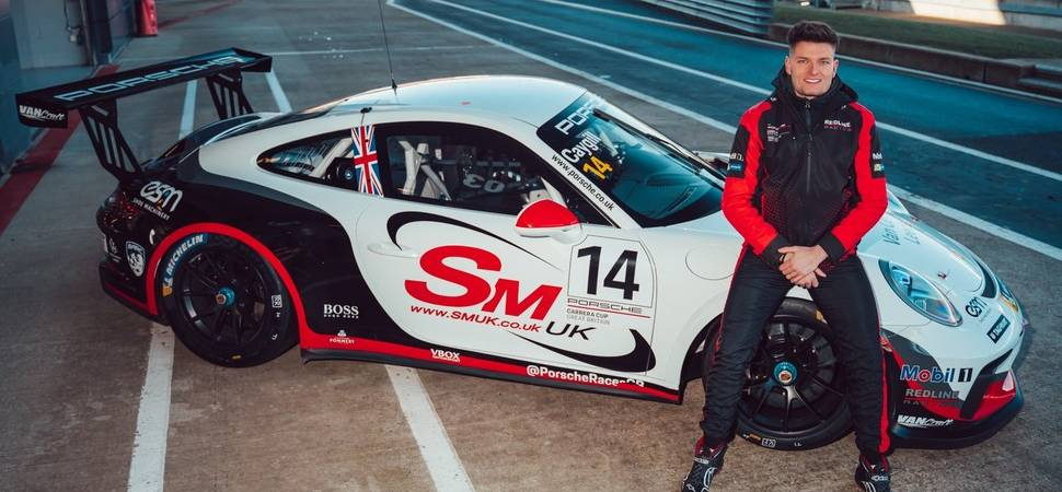 SM UK sponsors Yorkshire professional racing driver