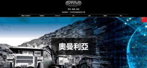 Omnia Machinery launches Chinese website following success of expansion