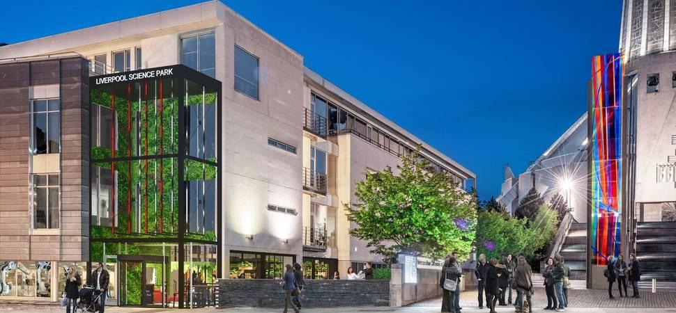 Liverpool Science Park undergoes entrance transformation thanks to Sciontec