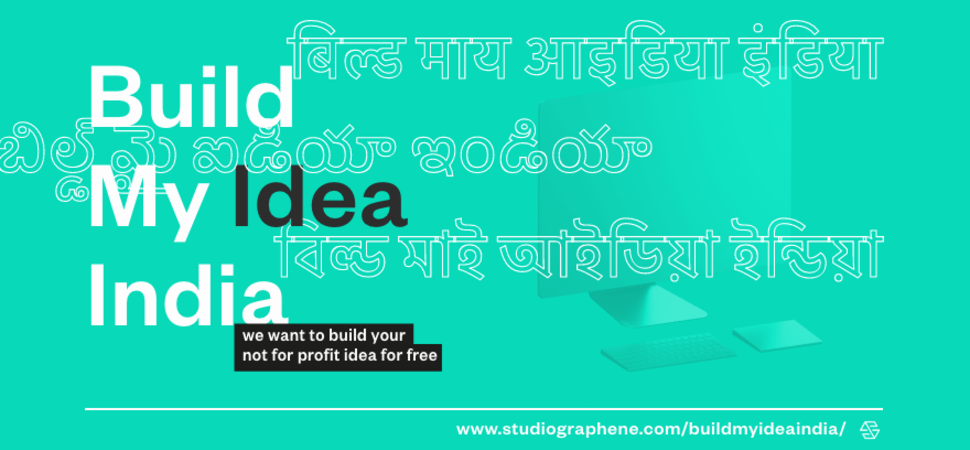Studio Graphene launches not-for-profit initiative in India - Build My Idea India