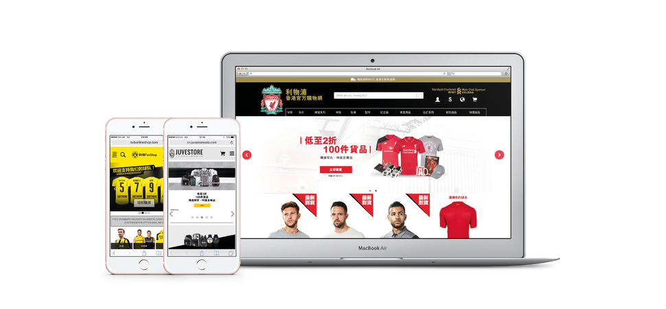 Online sports retailer cashes in on Chinese shopping frenzy