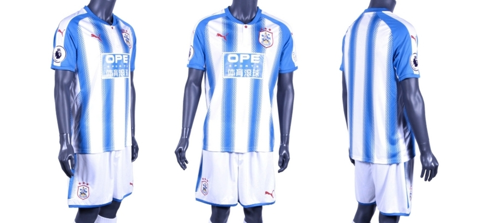 Document Specialists Produce 360&deg Images of Premier League Football Kit