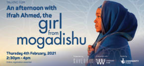 FGM survivor behind film A Girl From Mogadishu joins Savera UK panel