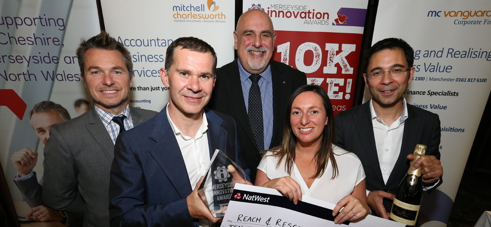 £10k up for grabs in 2017 Merseyside Innovation Awards
