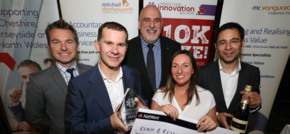 £10k up for grabs as Merseyside Innovation Awards launch 2017 search