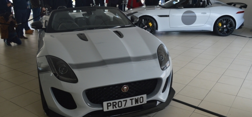 Williams Jaguar Manchester showcases rare Jaguar F-TYPE Project 7s
