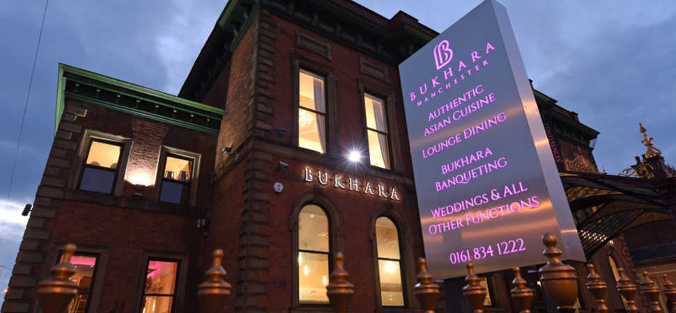 Bukhara Manchester celebrates the season with party menus